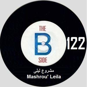 B side spot 122 - Lost Souls Of Saturn & Mashrou Leila - Bint El Khandaq (Instrumental)