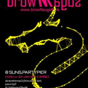 brownsugar 大年初三 party part 2 - dickontempo live @suns,2012-02-24