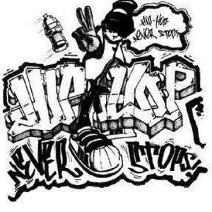 Early 90's HIP HOP!