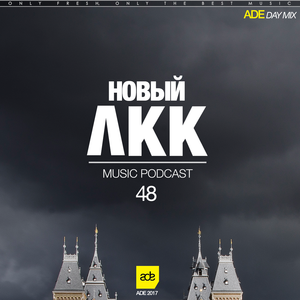 48 New LKK - ADE Day Mix