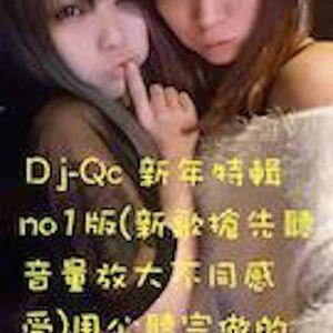 Dj-Qc 新年特輯no1版(新歌搶先聽音量放大不同感受)用心聽完做的不是很好~但是第二彈會更不可思議