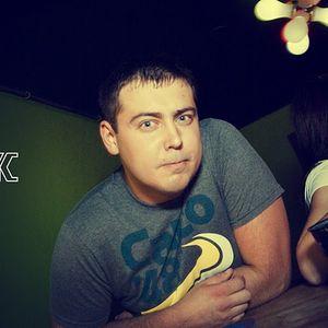 DJ Moose Summer Mix 2012