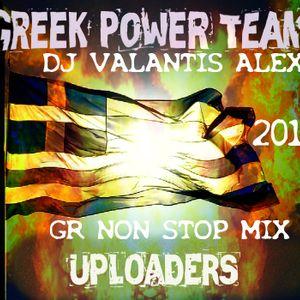 Greek Power Team Non Stop Mix 2013