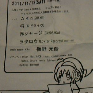 Anison Party Shake!_20111112.3_vvotaro_ヲタロウ(Lowfer Records)