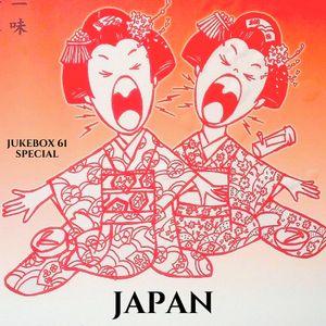 Jukebox 61 #04 - Japan