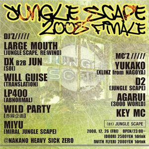 JUNGLE  SCAPE  MIX