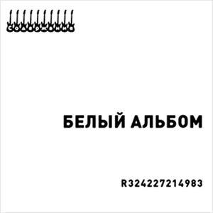 Slavonic Dances 12.06.11.