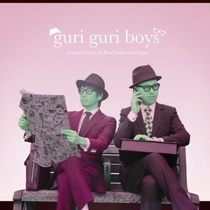guri guri boys mix vol.5