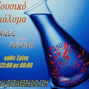 Μουσικό Διάλυμα - 29-4-2014