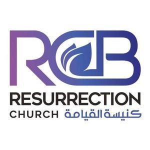 03/07/2016- بطرس1 2 : 9 - 10 – ارسالية العهد الموسوي– الأخ وليد زيلع