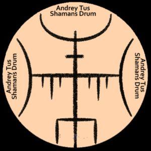 Shamans Drum vol.26