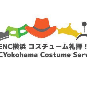 Costume Service 11.06 pm