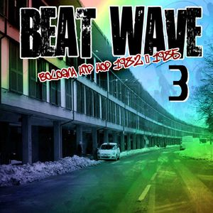 MFSRadio Beat Wave 3
