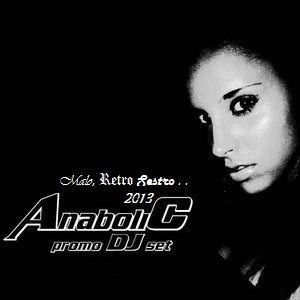 AnaboliC - Retro Vetro Petro Mrdaj tom guzom Sestro