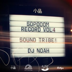 sound tribe part 1