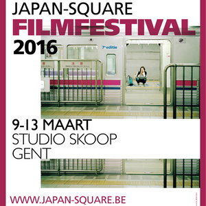 Interview: Japan-Square 2016