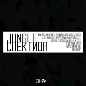 Grey - Jungleспектива [ Clockwork Heads Special ]