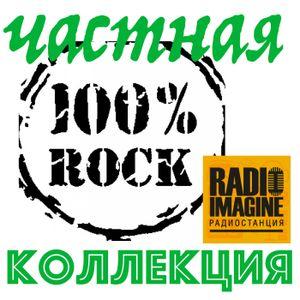 November Songs — ноябрьская «Частная Коллекция» Дениса Розова.
