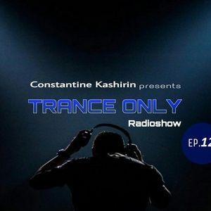 Constantine Kashirin - Trance Only Vol.124