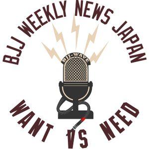 BJJ-WAVE 8/18 2017 収録分