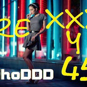 DJ PrihoDDD - FreXXXy 45.July (2017) (Dance Mix)