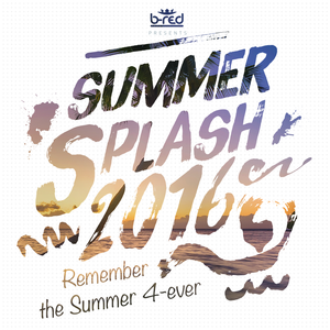 Summer Splash 2016 (mixed by DJ RED)