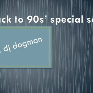 back to 90's special set