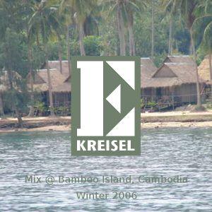 E-Kreisel @ Bamboo Island, Cambodia 2006