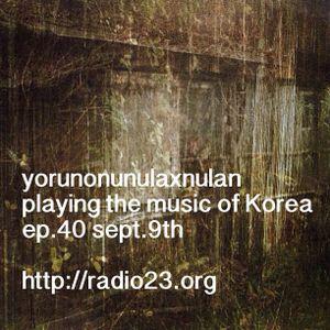 "Yoru no Nunulaxnulan ep.40 ""Korean Music and Collaboration with Native Korean Artists"""