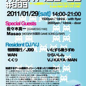 [Area PicoPico 88 #009] Shin Hirai - Guitar Heaven Mix [20110129]