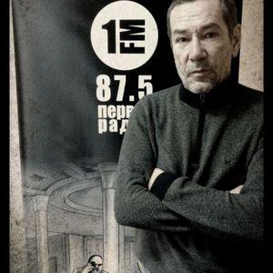 """Первое радио FM1 (Odessa, 87.5) """"Обратная сторона ветра"""". Туве Янссон ч.1"""