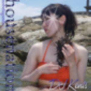 DJ KENTS - housenation - nobelaganda Remix 2010