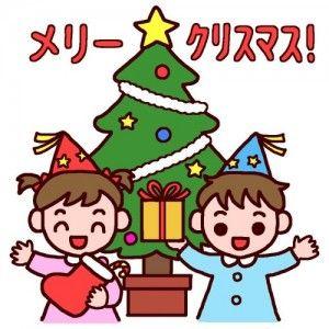 16th December 2015,  a Far Side Christmas