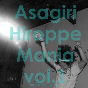 Asagiri Hiroppe Mania Vol.1