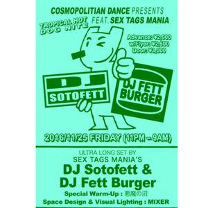 Akuma No Numa (悪魔の沼) Live DJ mix At UNIT 2016.11.25 Cosmopolitan Dance feat. Sex Tags Mania