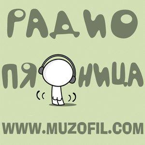 Radio5nizza 5