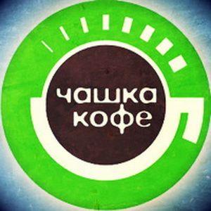 Mike Spinline - Live @ Chashka Kofe 08-03-2014 pt 2
