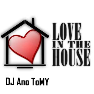 Love In The House