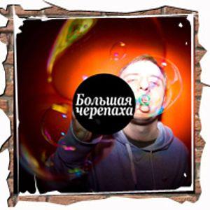 """""""Bolshaya Cherepaha"""" with Max Tau vol.3"""