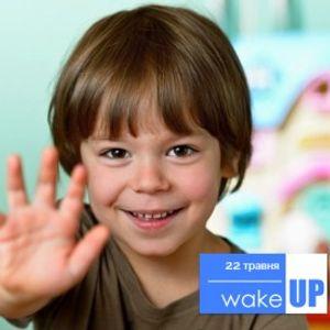 22.05.15 - Дитячий психолог