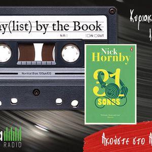 Playlist_by_the_Book_Konstantina_Papazoglou_16_12_2018