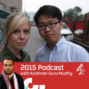 China's Gay Shock Therapy (Series 2015 Episode 9)