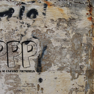 """PPP T2 #05: """"Amor"""