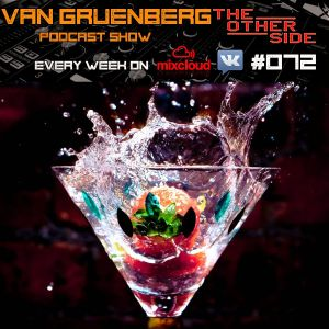 Van_Gruenberg - The Other Side #72