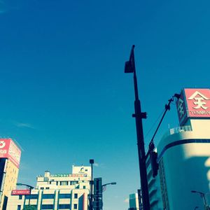 On The Corner(loosely) Mixed By DJ KAZUKI