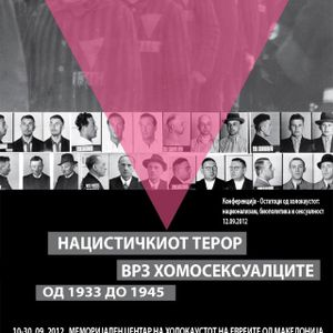 60 минути со Славчо Димитров ::: 03.09.2012
