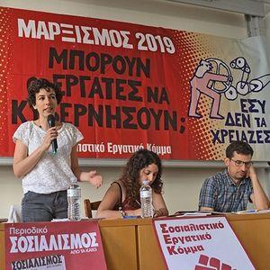 """Μαρξισμός 2019 - Υπάρχει ο """"ιστορικός νεκροθάφτης"""" σήμερα;"""