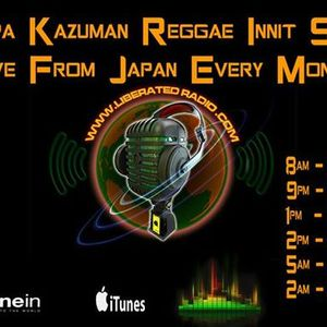 Reggae Innit 3rd