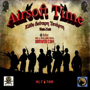 Airsoft Time (#7) - 15.02.2017 (Stelios M. - RAA - WarZone)