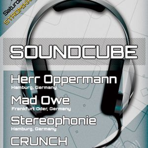 Exclusive Mix Soundcube 0015 (July14)